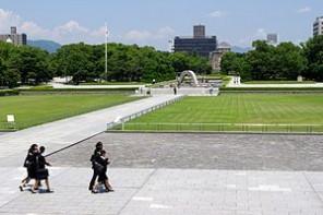 広島市平和記念公園