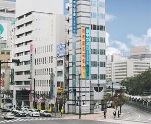 田中学習塾 広島駅前校