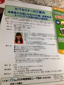 写真 3 (11)