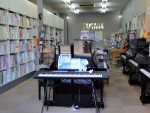 ヤマハふちだ楽器店