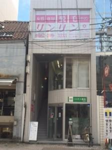 脱毛サロン RINRIN広島店