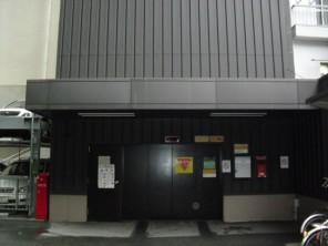 ハウスバーンフリート光町タワー式駐車場