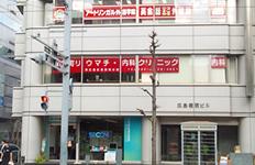 アートリンガル外語学院 広島本校